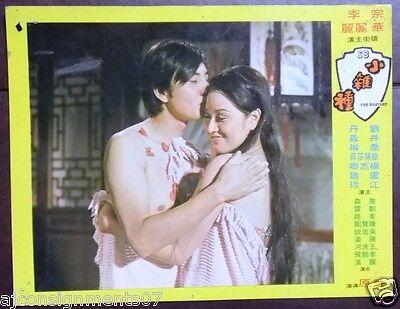 The Bastard Xiao Za Zhong  Hua Chung  Kung Fu Hong Kong Lobby Card 70S