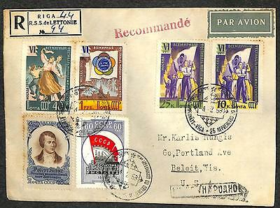 RUSSIA STAMPS CHESS CANCEL REGISTERED COVER RIGA TO USA 1958