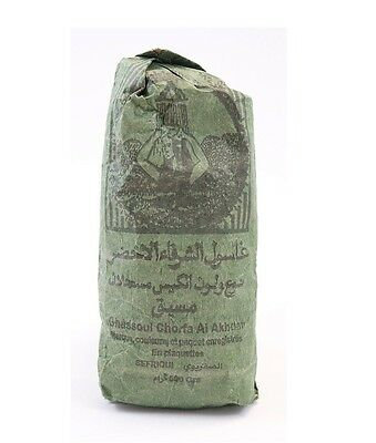 RHASSOUL / GHASSOUL MOROCCAN CLAY   FOR HAIR BODY FACE -  ECOCERT - 1kg