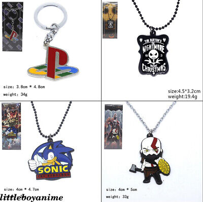 The Nightmare Before Christmas Sally Necklace Keychain Keyring Alloy Accessories