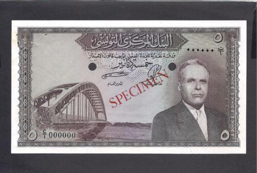 Tunisia p-59 , XF, 5 Dinars, 1958, SPECIMEN !!