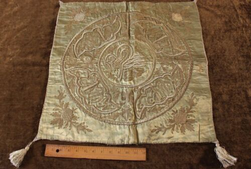 Antique 19thC Middle Eastern/Arab/Persian Hand Emb Gold Metallic On Silk Panel
