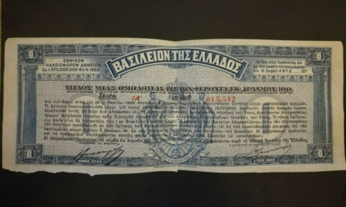 GREEK BOND 100 DRACHMAI -KINGDOM OF GREECE - 1922