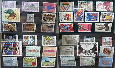 BELGIUM 1969 YEAR SET MNH** by1/cr269