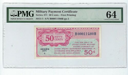 MPC Series 471  50 cents   PMG 64 CHOICE UNC