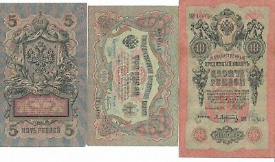 3-5-10 Rubles 1905 and 1909 Imperial Russian Russia SET