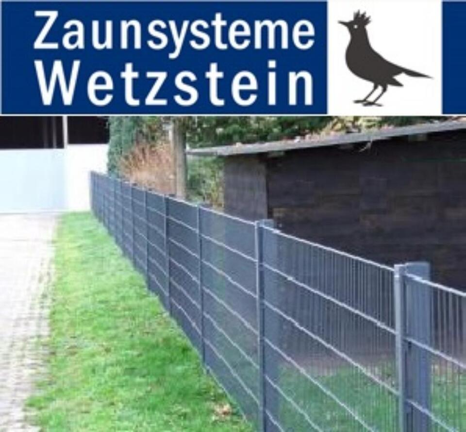 40m Doppelstabmattenzaun 830mm 6/5/6 Anthrazit inkl. Pfosten in Marburg