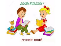 Professional russian lessons!