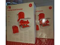 2 Mothercare Travel HighChair Booster Seats Twins or Separate