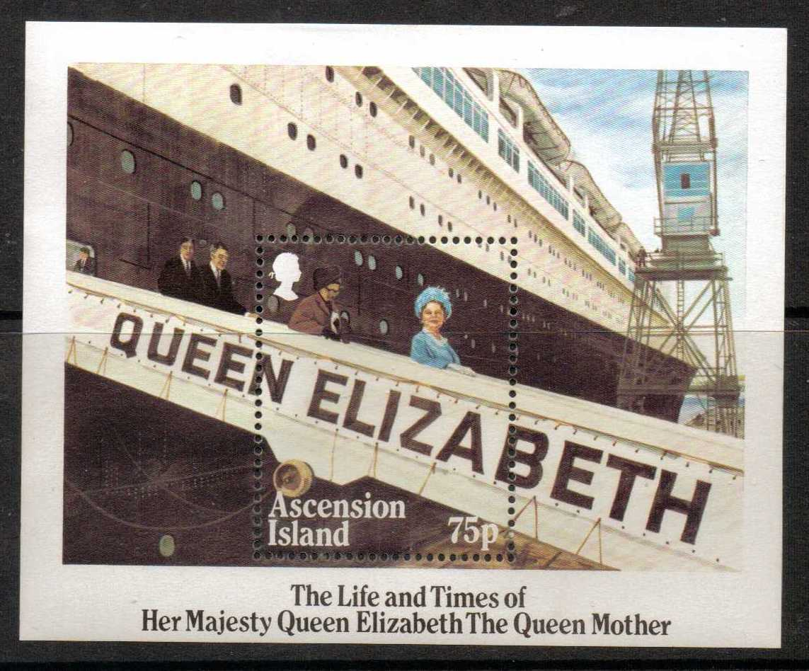 ASCENSION SGMS380 1985 QUEEN MOTHER MNH