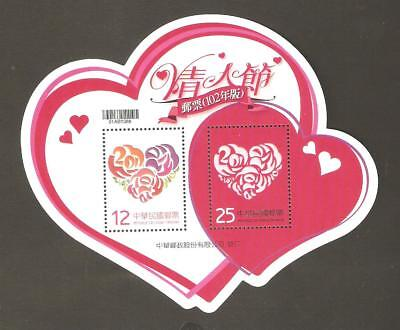 2013  TAIWAN  -  SG  MS  3694 -  VALENTINE   -  UMM