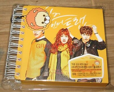 CHEESE IN THE TRAP SPECIAL EDITION K-DRAMA OST CD + FOLDED POSTER SEALED