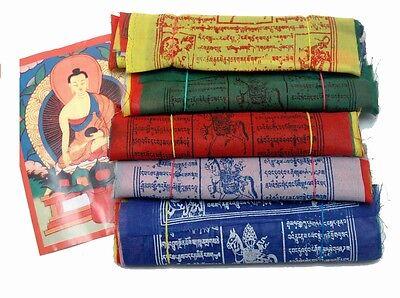 Gebetsfahnen Mini Set mit 5 Stück (gesamt  ca 11 Meter) Tibet Fahne Nepal Budd