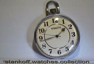 Raketa 19J Rare cal2614HA  c1970s Russian Pocket watch