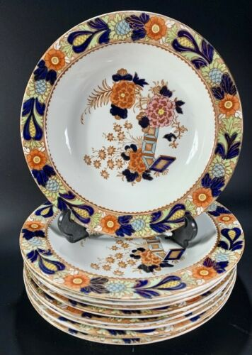Woods Ware Wincanton Lot of 9 Flat Soup Bowls England Vintage Sons Imari