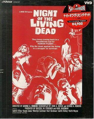 NIGHT OF THE LIVING DEAD:George A. Romero - Japanese original VHD VIDEO DISC