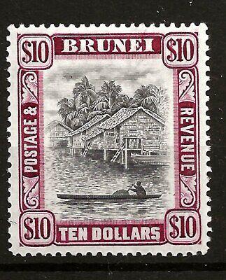 BRUNEI (Y-009) 1947 SG92 10/- BLK & PURPLE KEY VALUE VERY FINE MM / MH