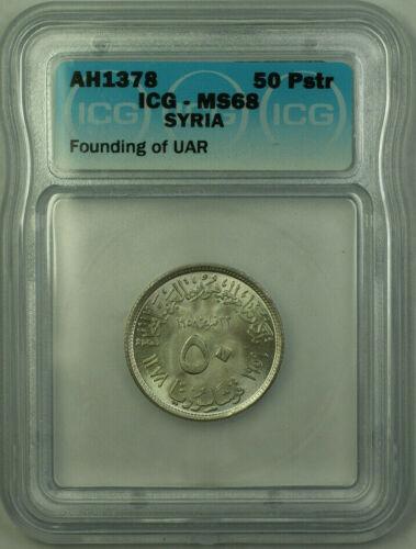 AH1378 Syria Founding of UAR 50 Piastres Coin ICG MS-68 KM#89