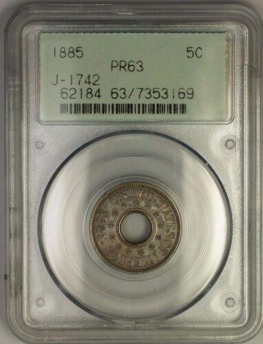 1885 Silver Nickel Pattern Proof 5c Holed Coin Pcgs Pr-63 Ogh J-1742 Judd Ww