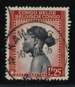 BELGIAN-CONGO-BELGE-1945-CAD-TYPE-8-DE-034-KAMITUGA-034-SUR-COB258