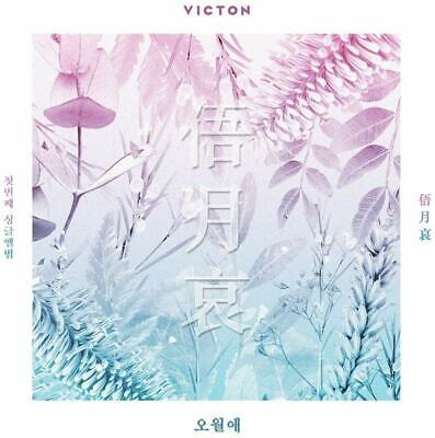 VICTON - Time of Sorrow Owolae (1st Single) CD+Booklet+Photocard