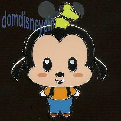 Disney Pin Stylized Character *Babies* Starter Set - Goofy (Cute & Funny)!