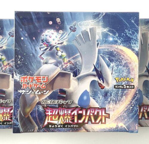 Pokemon Explosive Impact Sm8 Japanese Booster Box New / Sealed - Us Seller