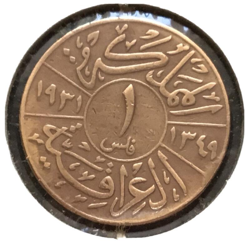 Iraq 1 Fils 1931 Faisal I Bronze Coin, Km#95. الملك فيصل الاول