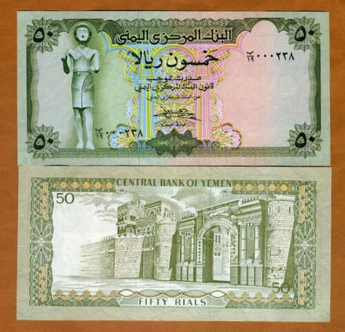 Yemen Arab Republic, 50 Rials, ND (1973), P-15b, Sign. 7 UNC