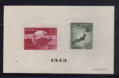 JAPON/JAPAN 1949 MNH SC.475A UPU 75th