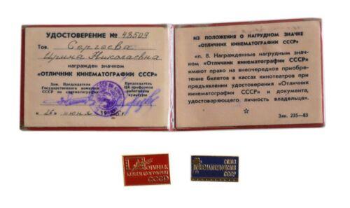 "Vintage Certificate Award ""Excellence in Cinema"" Soviet Document Seal Badge 1986"