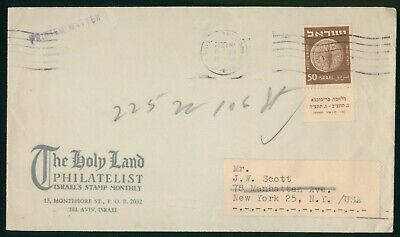 Mayfairstamps Israel 1950s Coin with Tab to New York Holy Land Philatelist cover