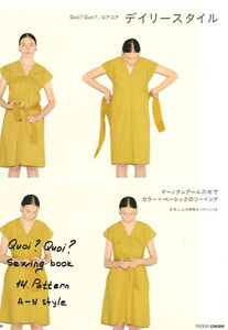 Quoi-Quoi-DAILY-Style-Sewing-BOOK-Japanese-Craft-Pattern-Book