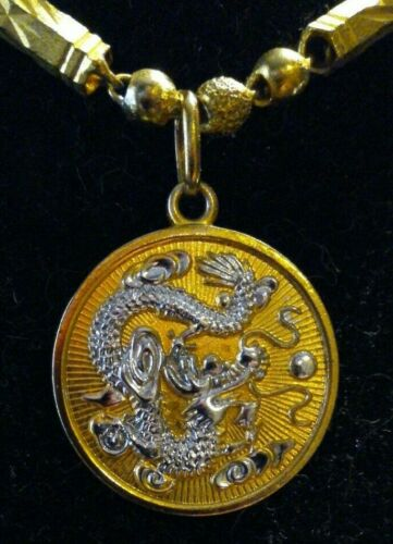 """VINTAGE SILVER & GOLD TONE CHINESE DRAGON ROUND 1-1/4"""" PENDANT 20"""" NECKLACE"""