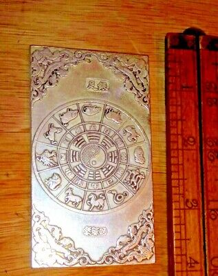 White metal Chinese Zodiac tablet amulet