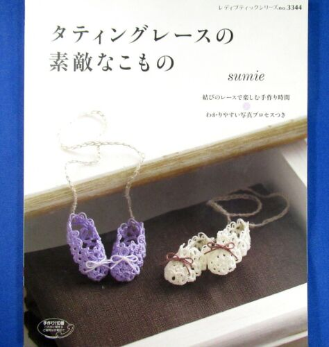 Tatting Lace Wonderful Accessory & Goods /Japanese Knitting Pattern Book