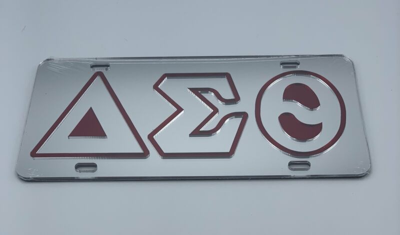 Delta Sigma Theta - Outlined Mirror License Plate