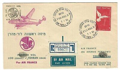 Judaica Israel Old Cover First Flight Lod Tehran By Air France 1953