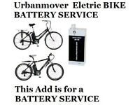 UNRBANMOVER ELECTRIC BIKE BATTERY SERVICE