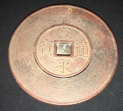 """ANTIQUE CAST IRON INCENSE BURNER FROM ASIA WITH A FLIP LID 1 3/4"""" x 6 1/4"""""""