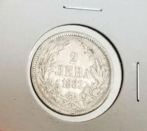 Silver Coin 2 Leva 1882 Bulgaria Prince Alexander I Battenberg