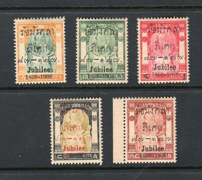 Thailand 1908 Complete Jubilee Set - OG MNH - SC# 113-117  Cats $77.50+