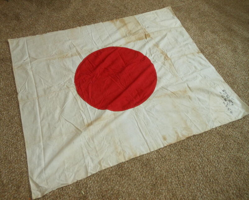 Imperial Japanese Army Battle Flag - RUSSO-JAPANESE WAR - RARE!