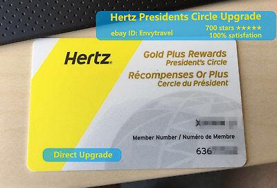 Hertz President's Circle Upgrade——Direct Upgrade
