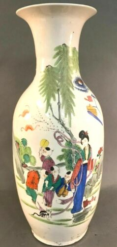 China Chinese Porcelain Vase with Figural Decor & Inscription Late Republican