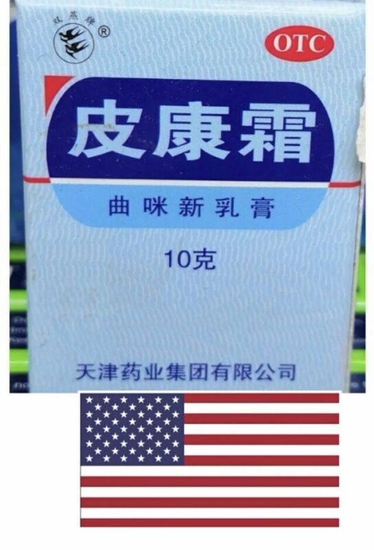 皮康霜曲咪新乳膏Pi Kang Shuang 10g