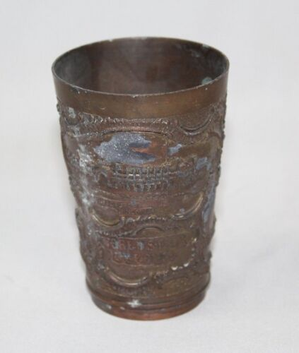 Vintage Brass Embossed Souvenir Cup St Louis Worlds Fair Louisiana Purchase Expo
