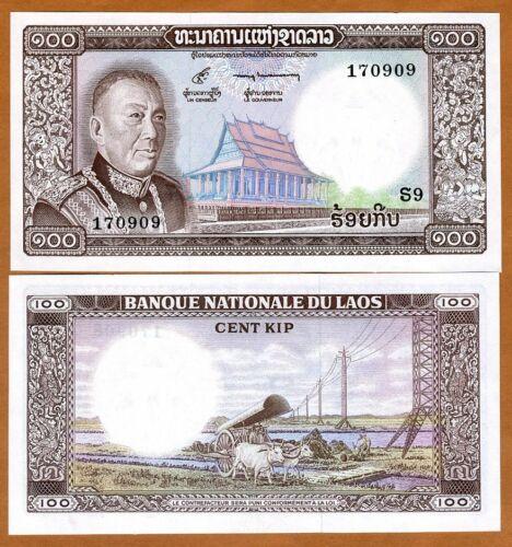 Lao / Laos, Kingdom, 100 Kip, ND (1974), P-16r, UNC > S9 Replacement