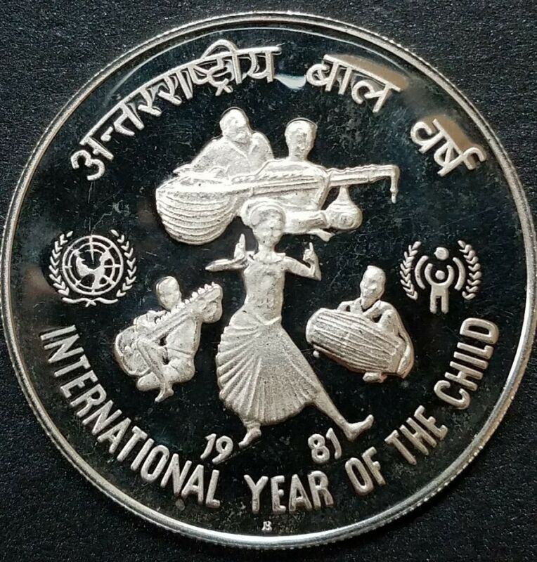 India 100 Rupees 1981 Proof Silver International Year of the Child Bombay Mint