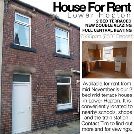 House For Rent- Lower Hopton, Mirfield- 2 Bed Terrace (With Central Heating & Double Glazing)